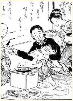 Gyunabeya Kanagaki Robun [Ushiya Zatsudan Aguranabe] Edisi Tahun 1871 (Tahun ke-4 Meiji) Perpustakaan Arsip Sejarah Yokohama Kaiko Shiryokan ※Dilarang menggunakan tanpa izin.