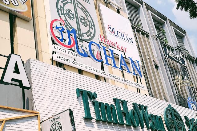 HAWKER CHAN at Pantai Indah Kapuk,Restoran Berbintang Michelin dengan Harga Termurah di dunia