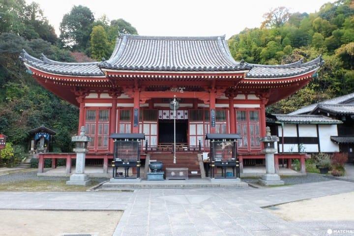 Kuil Kuno Myōōin