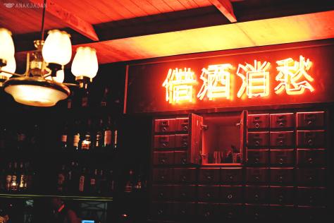 Pao Pao Liquor & Dimsum