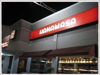 Restoran Jepang Hanamasa