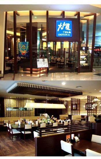 Restoran Jepang - Ootoya