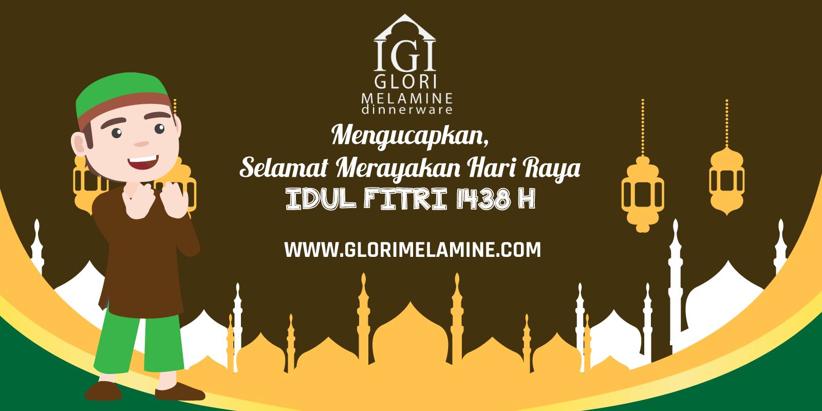 Selamat Merayakan Hari Raya Idul Fitri 1438 Hijriah 2017