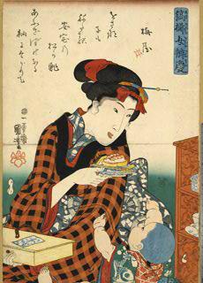 [Shima Zoroi Onna Benkei] Gambar : Utagawa Kuniyoshi Tahun 15 era Tempo (1844) Dimiliki oleh Perpustakaan Tokyo Toritsu Chuo Tokubetsu Bunko Shitsu ※Dilarang menggunakan tanpa Izin