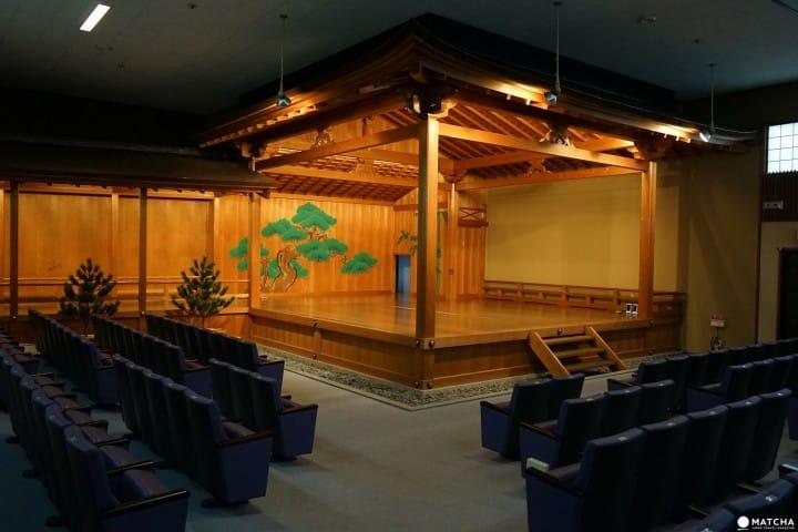 Teater Noh Kitaryu Oshima