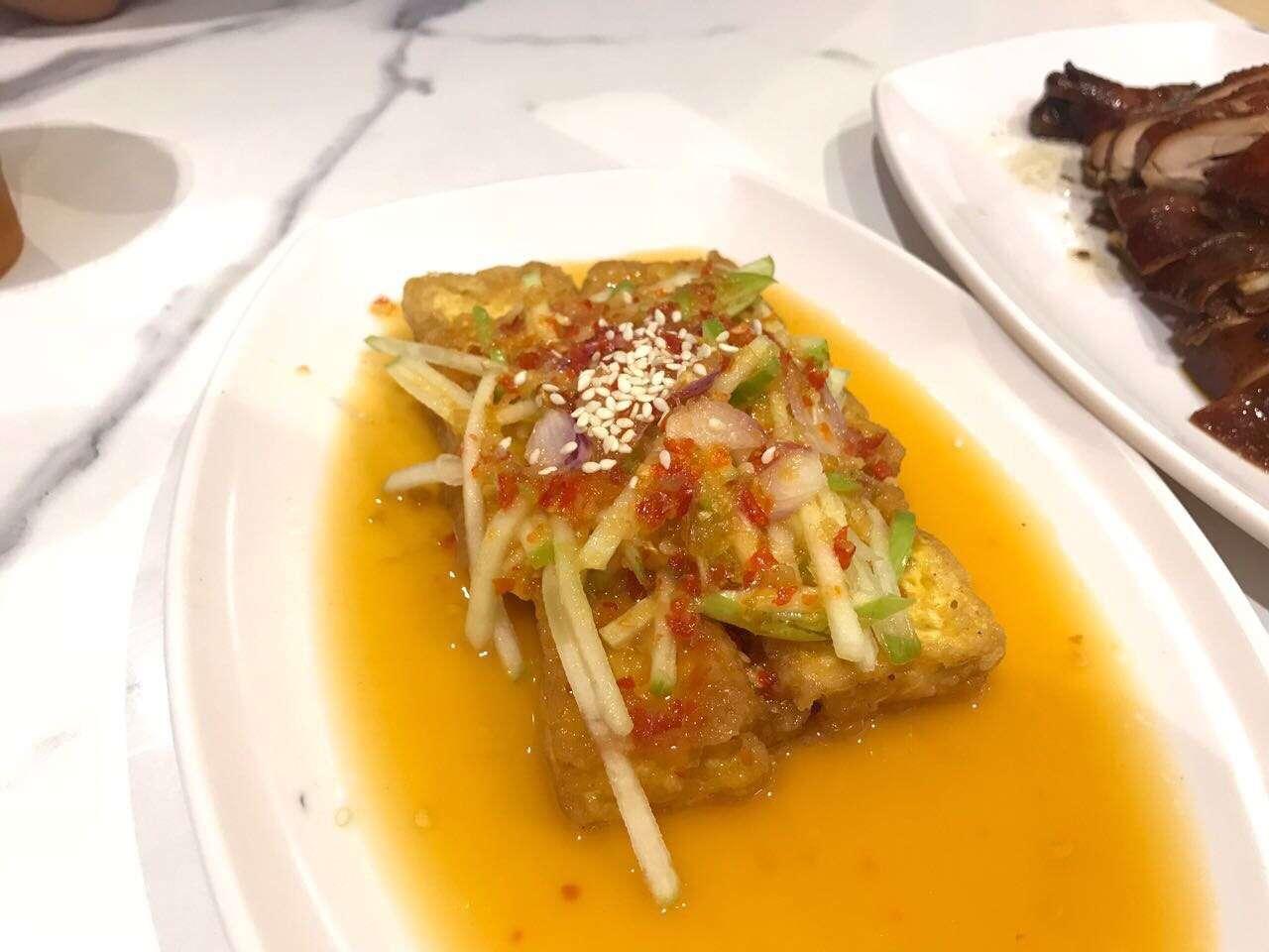 Tofu ala Thailand, salah satu hidangan yang menjadi favorit di Howker Chan, Indonesia.